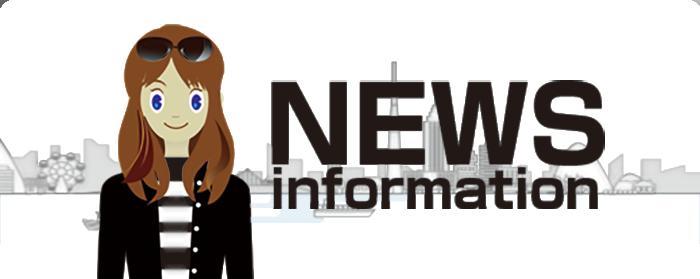 NEWS INFOMATION
